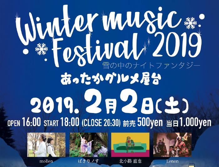 Winter music Festival 2019